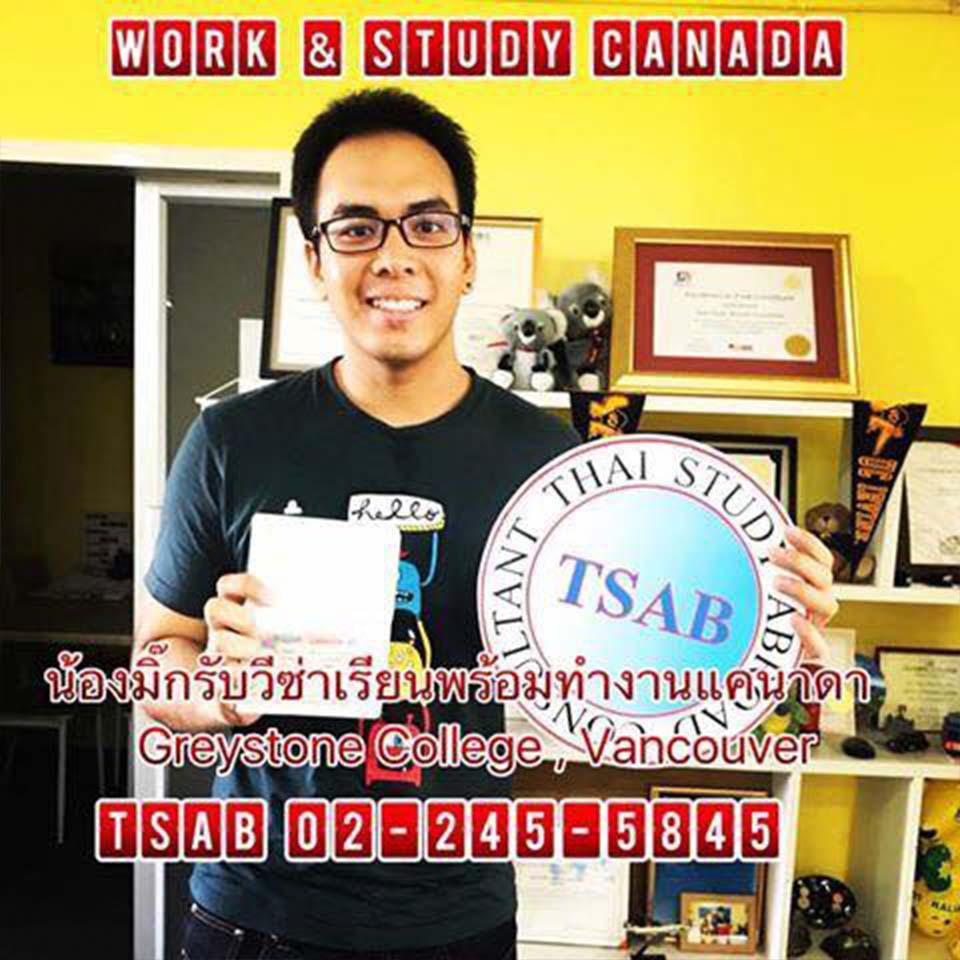 น้องมิ๊ก รับวีซ่าเรียนพร้อมทำงานแคนาดา Greystone College,Vancouver