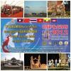Chiang Rai Fair