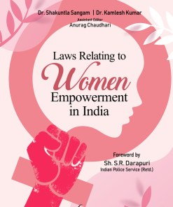 Laws Relating to Women Empowerment in India