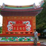 How to go White Dragon King Temple