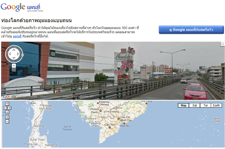Google Street in Thailand is available now2