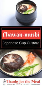 chawan-mushi Japanese cup custard