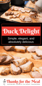 duck delight Japanese recipe