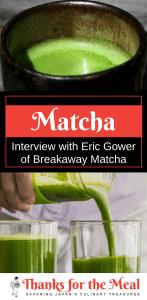 Breakaway Matcha interview