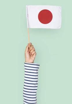 Returning to Japan visit