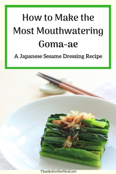 Japanese salad dressing Goma-ae Sesame Recipe
