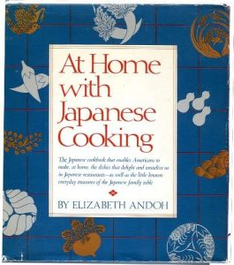 At Home with Japanese Cooking by Elizabeth Andoh