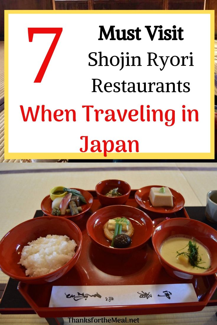 shojin ryori restaurants in Japan