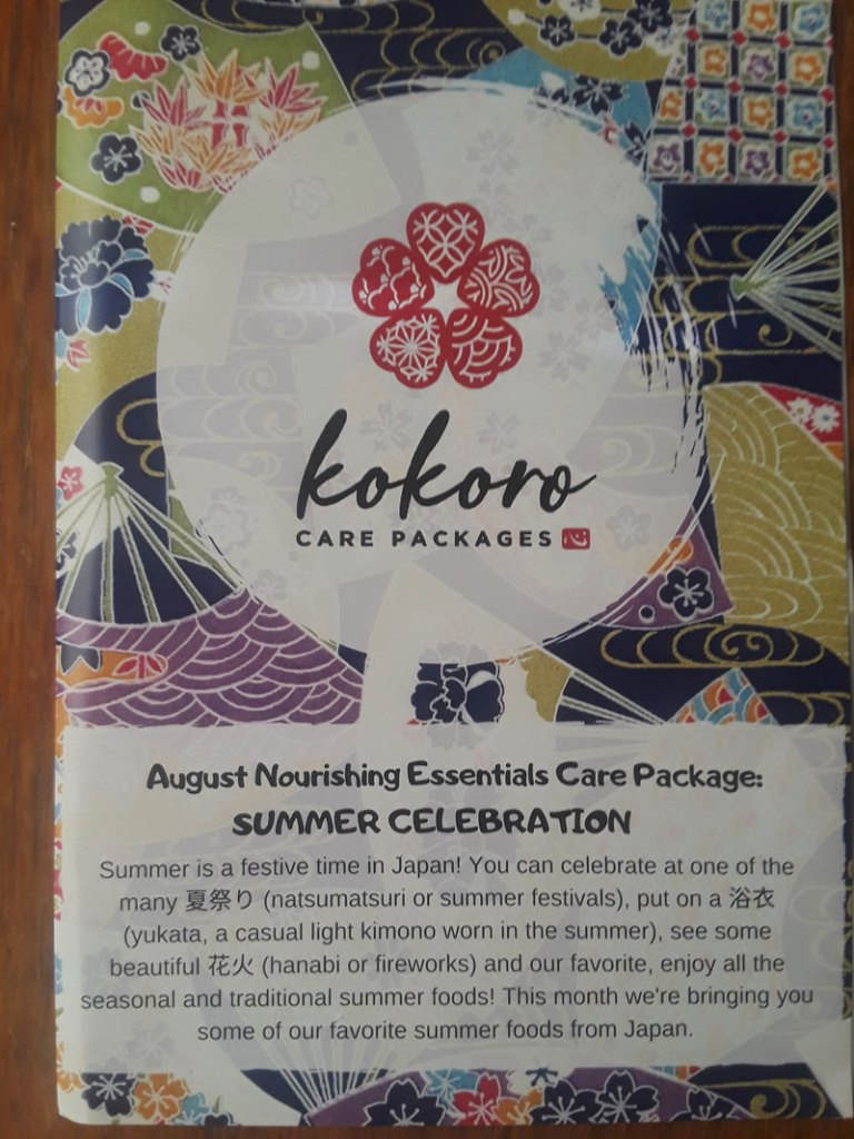 Kokoro Care Package