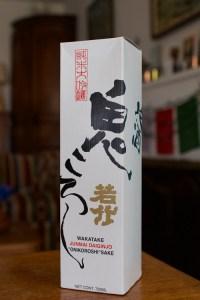 wakatake sake