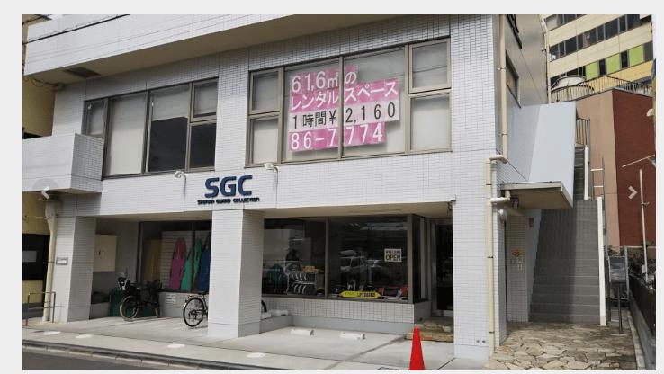 リフレッシュヨガ・アーユ辻堂