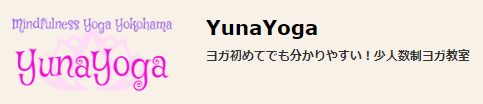 YunaYoga