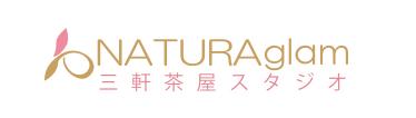 NATURAglam(ナチュラグラム)三軒茶屋スタジオ