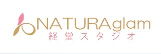 NATURAglam(ナチュラグラム)経堂スタジオ