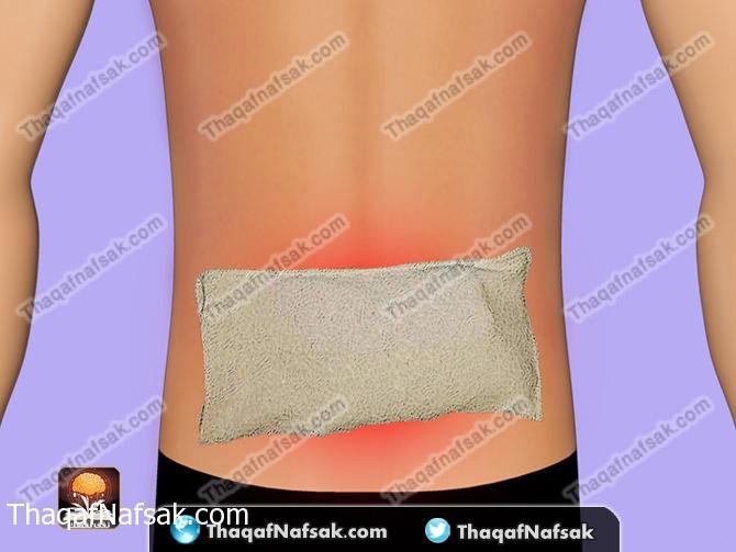 علاج ألم الجزء السفلي من الظهر Wikihow