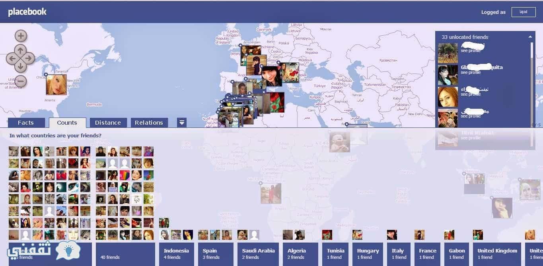 بالصور طريقة تحديد مكان الشخص الذي تتحدث معه على الفيسبوك