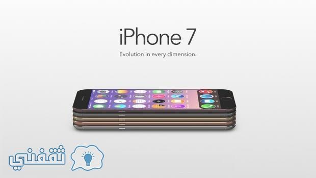 أسعار أيفون 7 و سعر أيفون 7 بلس في مصر والسعودية والكويت و