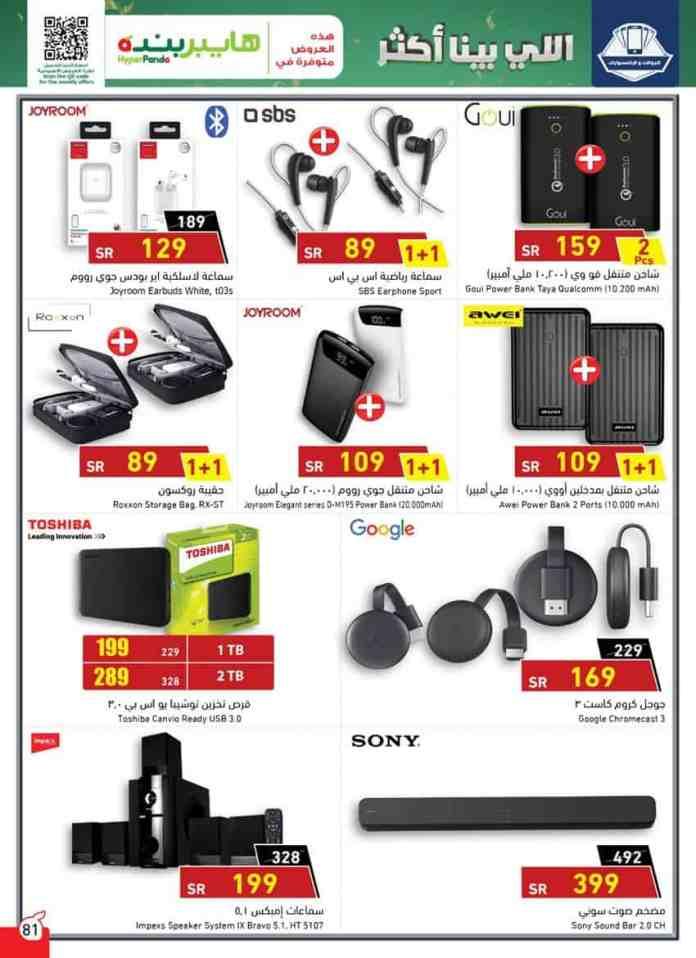 Item Electronics offers