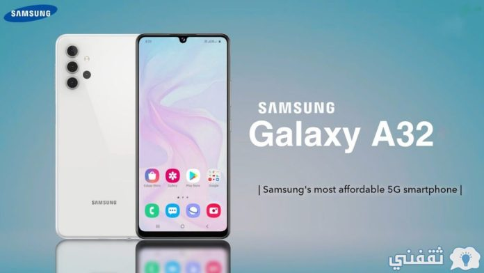 Samsung a32 internal specifications