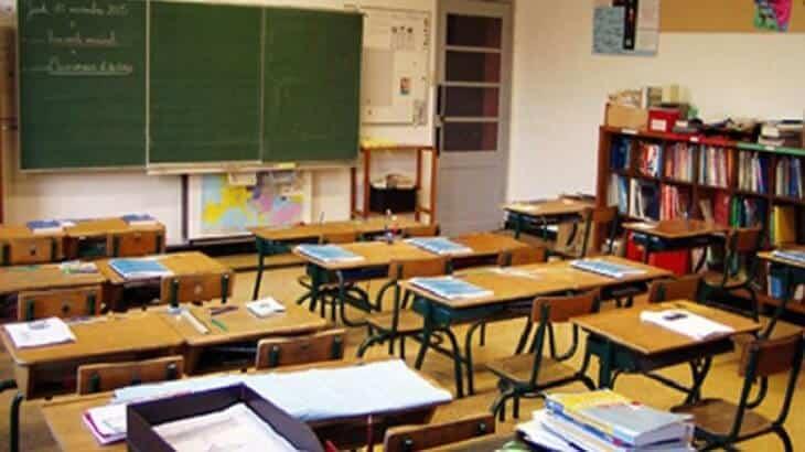 تفسير رؤية المدرسة أو الدراسة في المنام