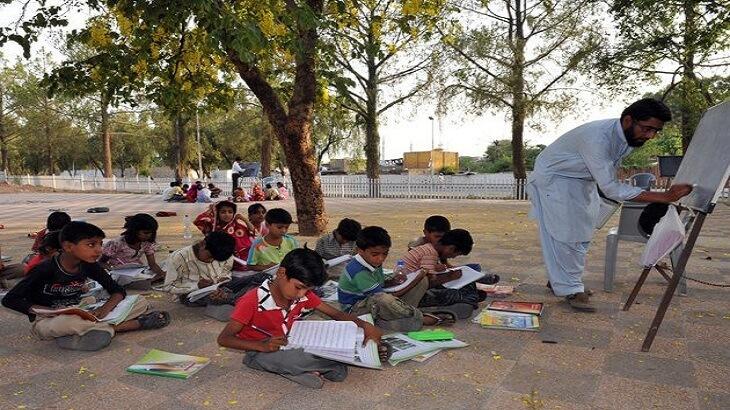 المحافظة على ممتلكات المدرسة سلوكي داخل المدرسة موقع مدرستي
