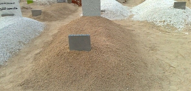 أفضل دعاء للميت في قبره مكتوب وقصير معلومة ثقافية