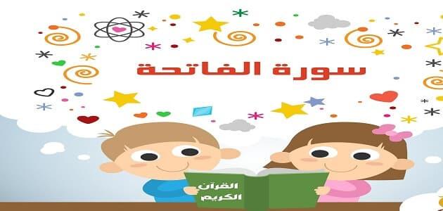 معلومات دينية لأطفال الروضة معلومة ثقافية
