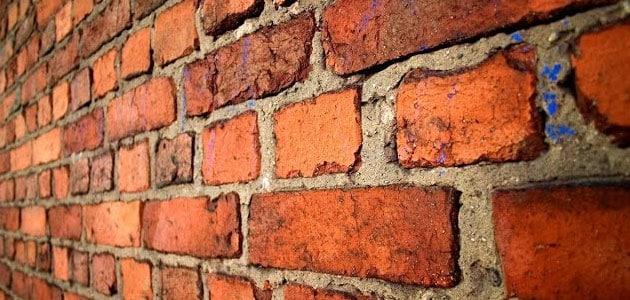 تفسير رؤية الجدار والحائط في المنام ومعناها معلومة ثقافية