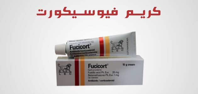 Information on Fucicort cream for cereals and sensitive area Information on Fucicort cream for cereals and sensitive area