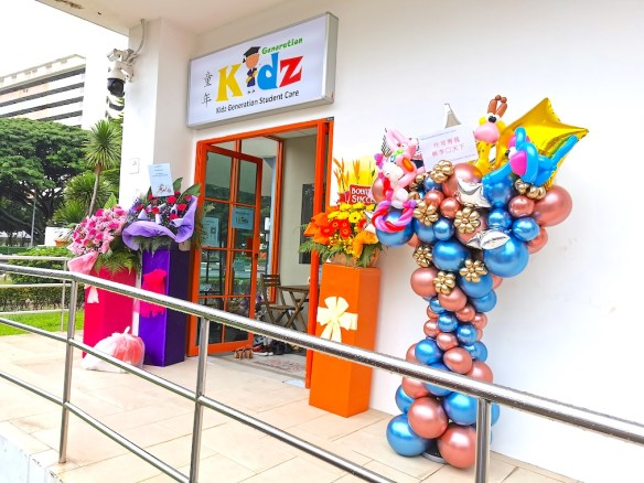 Shop Opening Congratulatory Balloon Stand