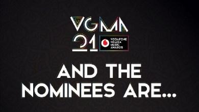 2020 Ghana Music Awards