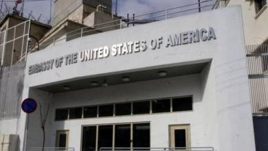 United State of America Gov't shuts down its embassy In Nigeria