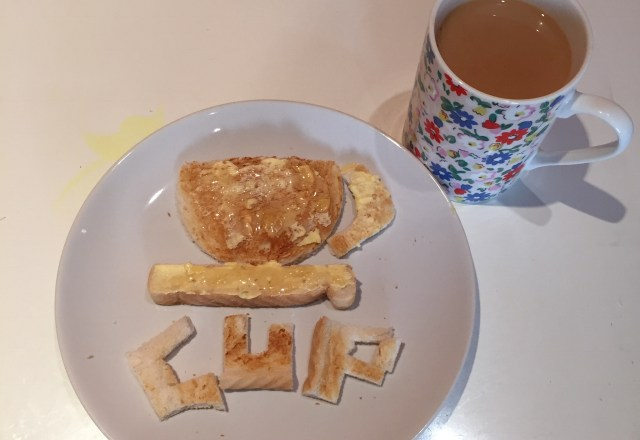 Cup of Toast