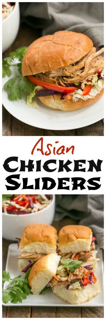 Honey Garlic Chicken Sliders | An easy, flavorful slow cooker recipe