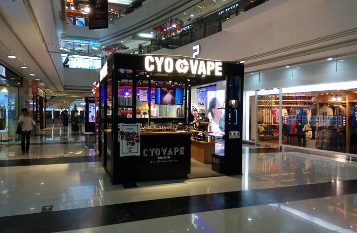 CYO Vape Guangzhou Shopping Thats Guangzhou