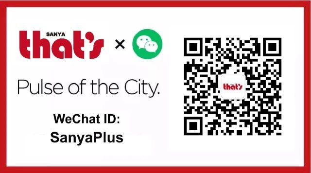 WeChat-QR.jpg