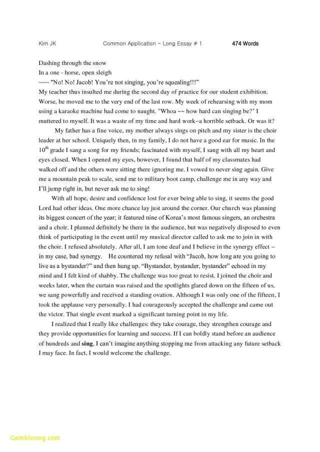 Common app transfer essay help; Common application essay help