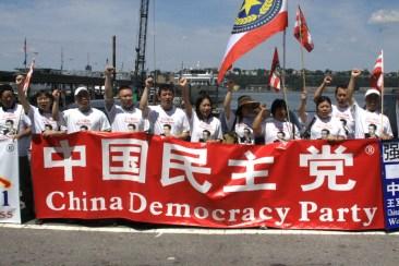 China Democratic Party
