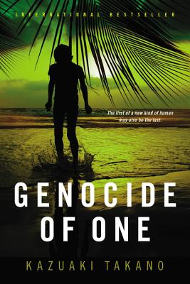 Book Review – Genocide of One by Kazuaki Takano
