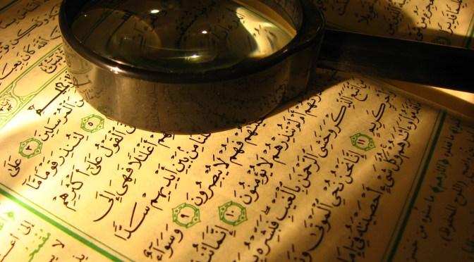 Daras – Surah An Nahl