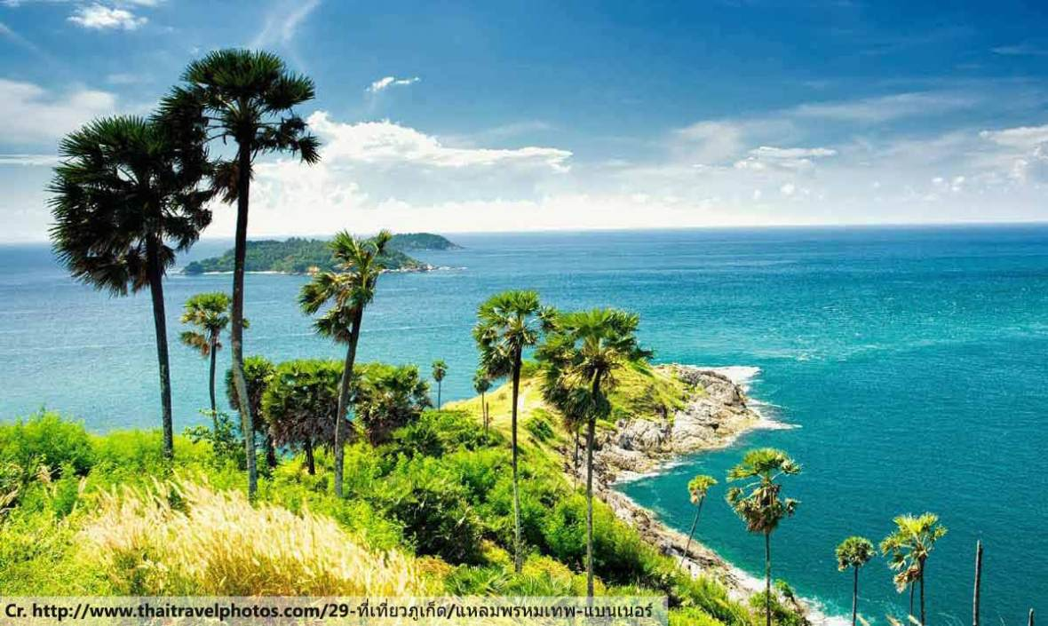 Phuket Beach, Leam Prom Tep