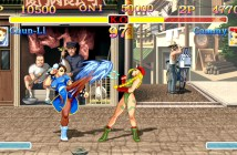ULTRA STREET FIGHTER Ⅱ