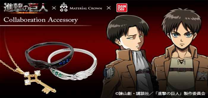 Attack on Titan Material Crown