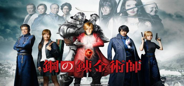 Fullmetal Alchemist – Otaku Review