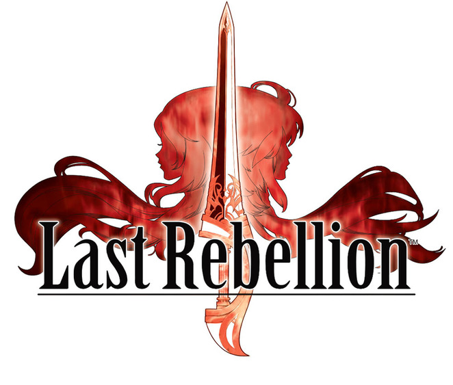 Last Rebellion Logo