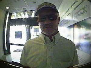 M & T Bank robbery in Bethesda Md. on Aug. 7 2014