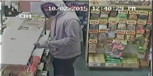 Robbery suspect in Anne Arundel County Oct 2 2015 FBI offers reward