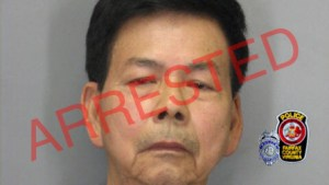 Hiep Van Le charged with murder of Dang Ngo in Annandale Va. on June 8, 2016 Fairfax Police