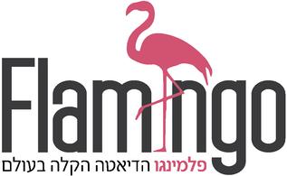 פלמינגו,דיאטת מדבקות