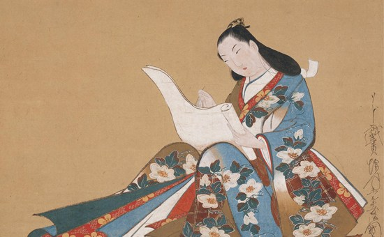 Woman Writing a Letter by Kaigetsudō Doshin